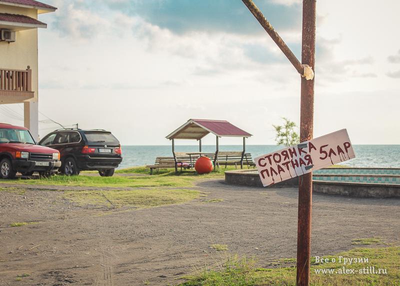 Куда поставить машину при посещении курорта