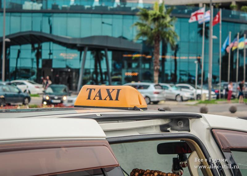 Я пользовался услугами Яндекс.Такси и Такси Максим