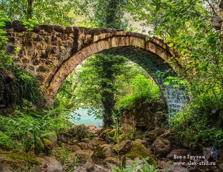 Мост времен царицы Тамары