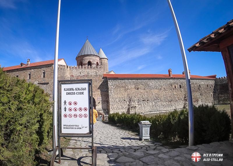 Правила посещения монастыря