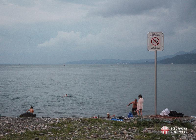 Не на всех пляжах Батуми рекомендуется купание