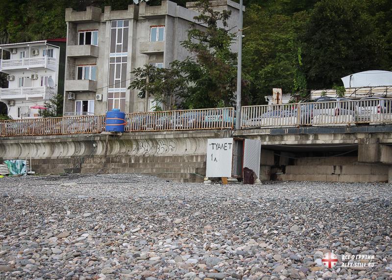 Инфраструктура пляжа в Сарпи