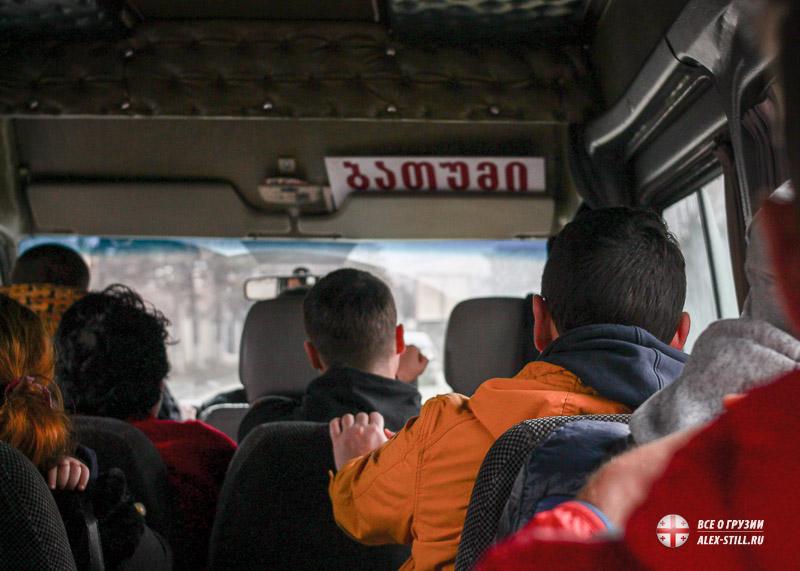 На чём и как передвигаться из города в город в Грузии