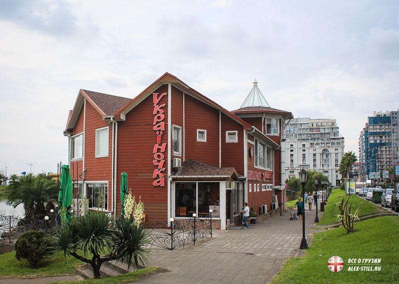 Топ Батумских ресторанов в Грузии