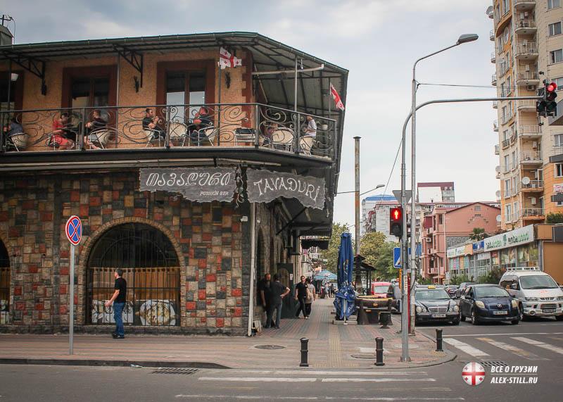 Какие рестораны стоит посетить в Батуми